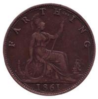 Монета 1 фартинг. 1861 год, Великобритания.