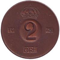 Монета 2 эре. 1963 год, Швеция.