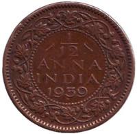 """Монета 1/12 анны. 1939 год, Индия. (Отметка монетного двора """"•"""")"""