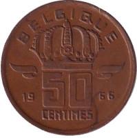 50 сантимов. 1966 год, Бельгия. (Belgique)