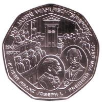 100 лет Всеобщему избирательному праву. Монета 5 евро. 2007 год, Австрия.