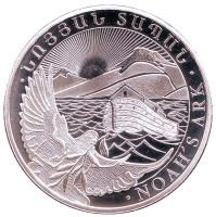 Ноев ковчег. Монета 500 драмов, 2017 год, Армения.