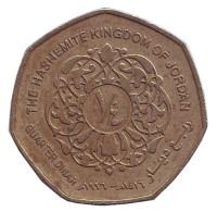 Монета 1/4 динара. 1996 год, Иордания.