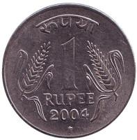 "Монета 1 рупия. 2004 год, Индия. (""*"" - Хайдарабад)"