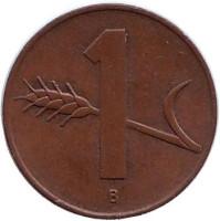 Монета 1 раппен. 1963 год, Швейцария.