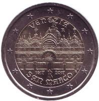 400 лет со дня постройки Собора Святого Марка. Венеция. Монета 2 евро. 2017 год, Италия.