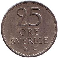 Монета 25 эре. 1964 год, Швеция.