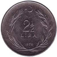 Монета 2,5 лиры. 1979 год, Турция.