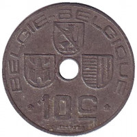 10 сантимов. 1944 год, Бельгия.
