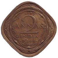 """Монета 2 анны. 1944 год, Индия. (""""•"""" - Бомбей)"""