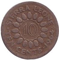 Монета 10 центов. 1964 год, Сьерра-Леоне.