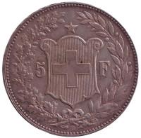 Монета 5 франков. 1890 год, Швейцария.