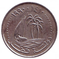 Монета 50 дирхамов. 1990 год, Катар.