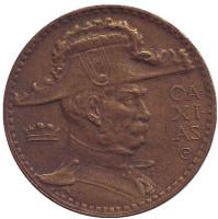 Герцог Кашиас. Монета 2000 рейсов. 1938 год, Бразилия.