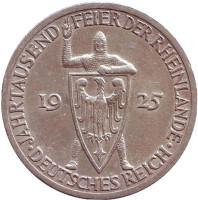 Тысячелетие Рейнской области (Рейнланда). Монета 3 рейхсмарки. 1925 год (A), Веймарская республика.