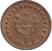 Хосе Артигас. Монета 1 песо. 1965 год, Уругвай. Из обращения.