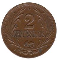 Монета 2 сентесимо. 1945 год, Уругвай.