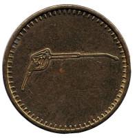 Заправочный пистолет. Фонтан. Жетон автомойки. (Диаметр 21,5 мм)