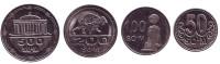 Набор монет Узбекистана. (4 шт.), 50-500 сумов. 2018 год.