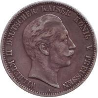 Монета 5 марок. 1903 год, Германская империя.