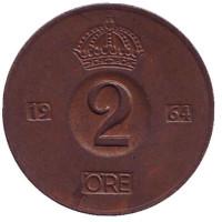 Монета 2 эре. 1964 год, Швеция.