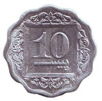 Монета 10 пайсов. 1990 год, Пакистан. aUNC.