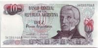 Банкнота 10 песо. 1983-1984 гг., Аргентина. Тип 1.