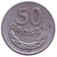 Монета 50 грошей. 1967 год, Польша. Редкая.