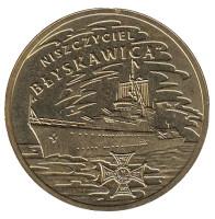 «Блискавица», эсминец типа «Гром». Монета 2 злотых, 2012 год, Польша.