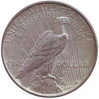 Доллар мира. Монета 1 доллар, 1922 год, США. (Без отметки монетного двора)