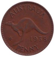 Кенгуру. Монета 1 пенни. 1938 год, Австралия.