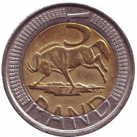 Антилопа гну. Монета 5 рандов. 2007 год, ЮАР.
