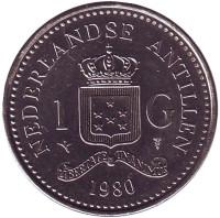 Монета 1 гульден. 1980 год, Нидерландские Антильские острова. aUNC. (Королева Беатрикс)