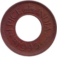 """Монета 1 пайса. 1945 год, Британская Индия. (""""♦"""" - Бомбей)"""