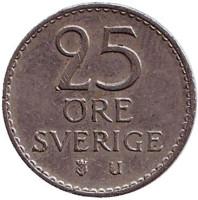Монета 25 эре. 1967 год, Швеция.