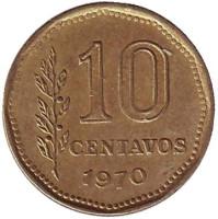 Монета 10 сентаво. 1970 год, Аргентина.