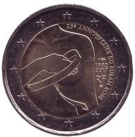 Борьба против рака молочной железы. 25 лет розовой ленточке. Монета 2 евро. 2017 год, Франция.
