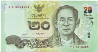 Король Рама IX. Банкнота 20 батов. 2017 год, Таиланд.