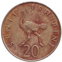 Страус. Монета 20 сенти. 1981 год, Танзания. Из обращения.