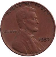 Линкольн. Монета 1 цент. 1957 год (P), США.