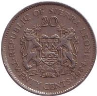 Монета 20 центов. 1984 год, Сьерра-Леоне.