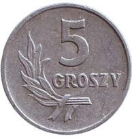 Монета 5 грошей. 1968 год, Польша.