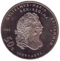 300 лет правлению Короля Вильгельма III и Королевы Марии II. Монета 50 гульденов. 1988 год, Нидерланды.