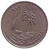 Монета 50 дирхамов. 1993 год, Катар.