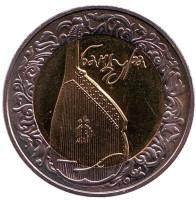 Бандура. Монета 5 гривен. 2003 год, Украина.