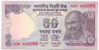 Махатма Ганди. Банкнота 50 рупий. 2017 год, Индия. Тип 1.