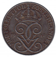 Монета 5 эре. 1917 год, Швеция.