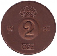 Монета 2 эре. 1967 год, Швеция.