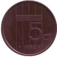 5 центов. 1988 год, Нидерланды.