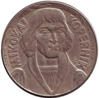 Николай Коперник. Монета 10 злотых. 1959 год, Польша.